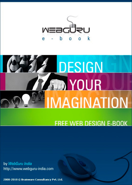Design Your Imagination