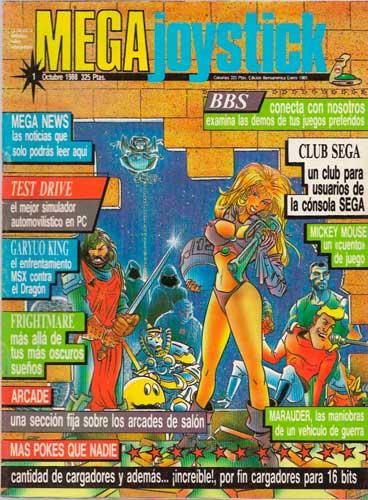 Mega Joystick #1