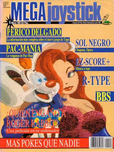 Mega Joystick #6