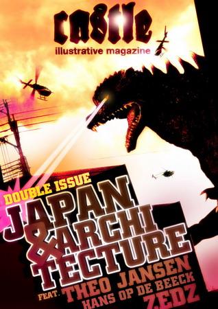 Castle Magazine #14