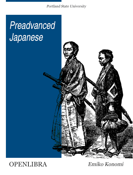 Preadvanced Japanese